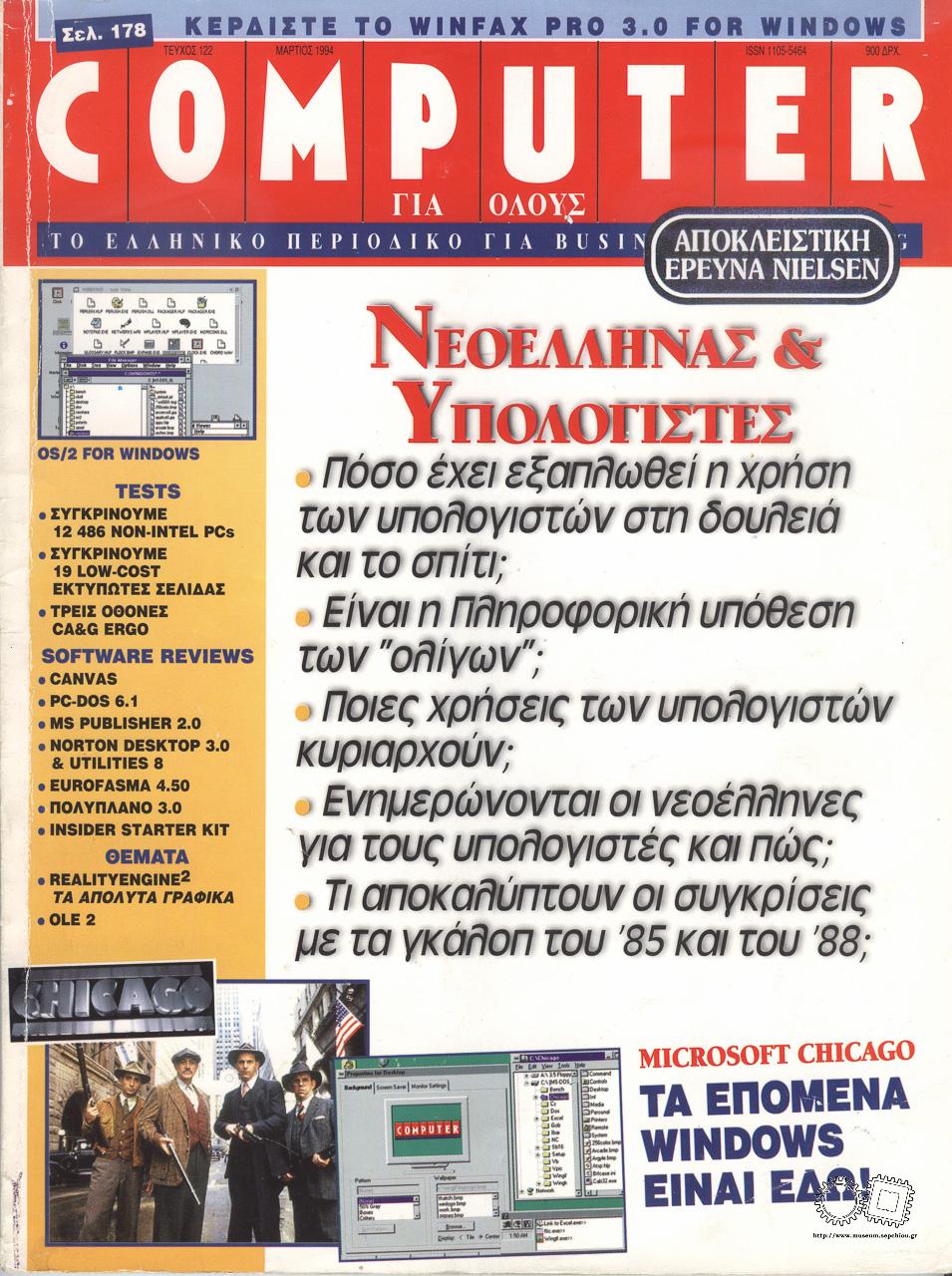 museum.sepchiou.gr-B040