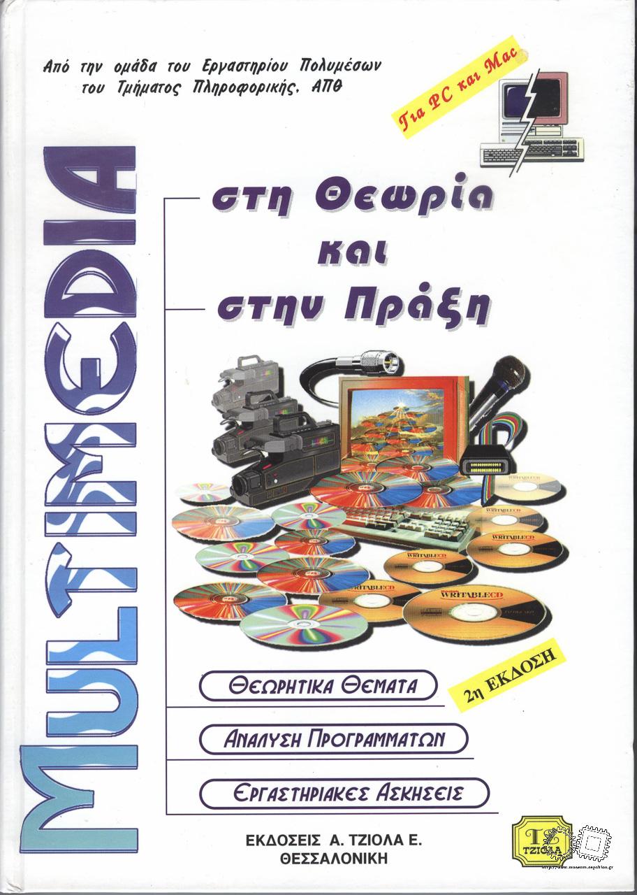 museum.sepchiou.gr-B058