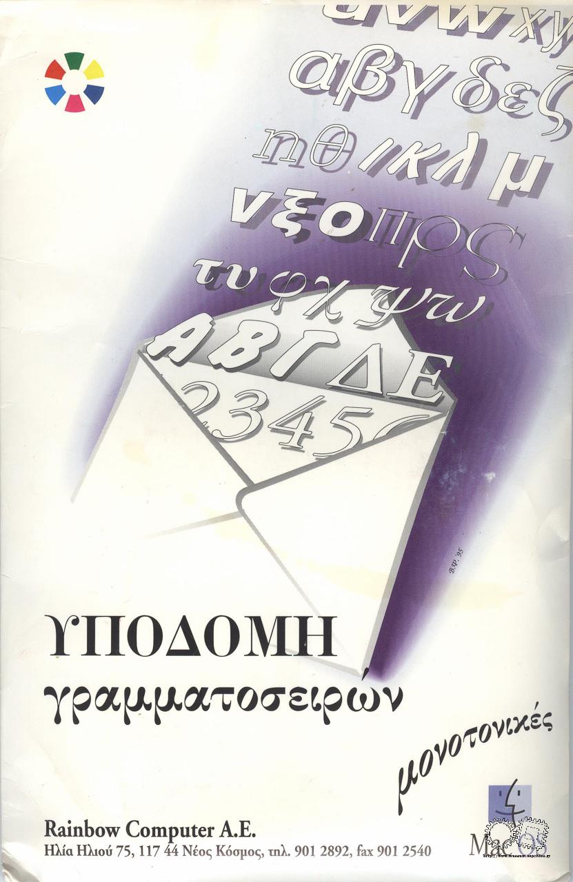 museum.sepchiou.gr-B115